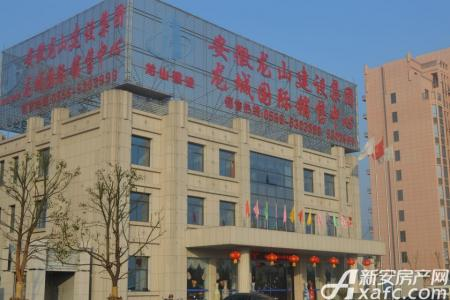 华翔龙城国际实景图