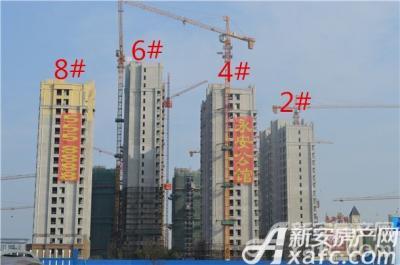 永安公馆永安公馆2#、4#、6#、8#12月项目进度