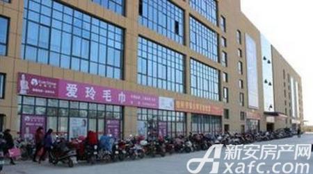 滁州创达义乌商贸城实景图