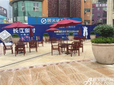 中航长江广场中航长江广场营销中心室外休闲区(2016.3.16)