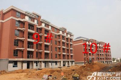 宇业天逸华府9#10#工程进度(2016.3.18)