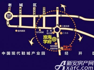 聚泽园·淮海学府交通图