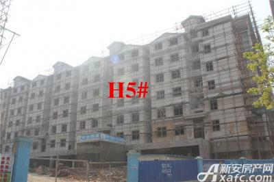 淮北凤凰城4月进度:H5#
