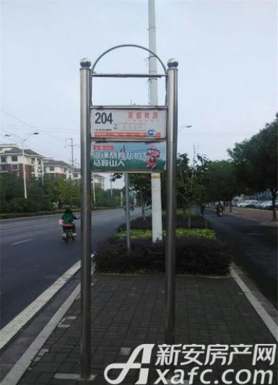君盛桃源公交站之一