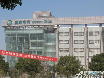 襄城明珠国家电网