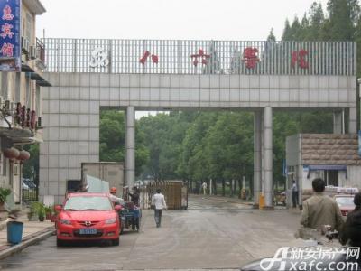 襄城明珠八六医院