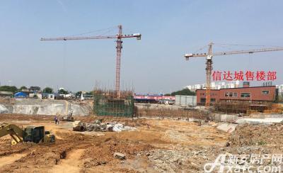 秀山信达城项目进度现场(2016-05-06)