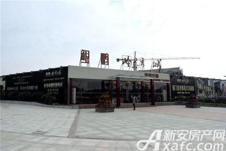 鲲鹏岭秀城实景图