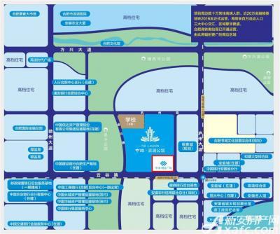 中海财富广场中海财富广场位置地图