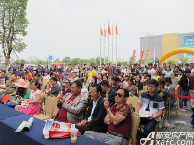通成紫都旭苑交房典礼(2016.5.30)