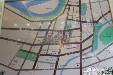 皋城王府交通图