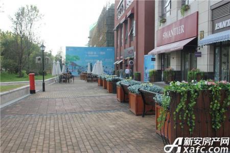 绿地半生缘街区实景图