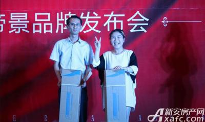 巢湖恒大帝景品牌发布会(2015.06.19)