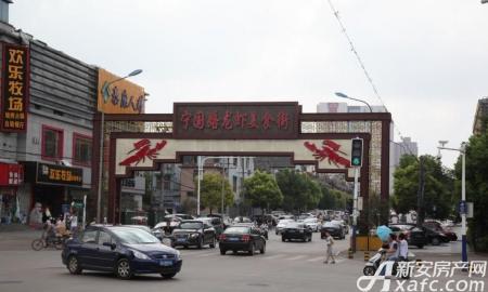 大宁缤购商业广场配套图