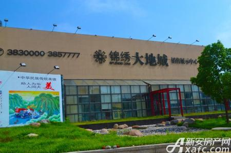 锦绣大地城实景图