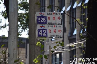 中海财富广场中海财富广场7月进度图