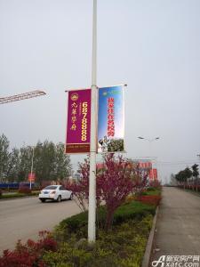 九华学府实景图