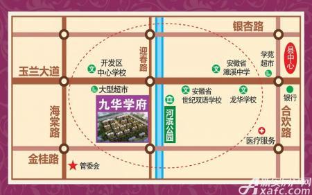 九华学府交通图