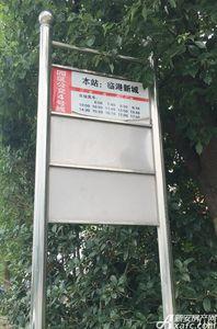 临港新城·锦秀华府交通图