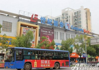 德胜中央城商业配套