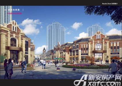 北京城建珑熙庄园效果图