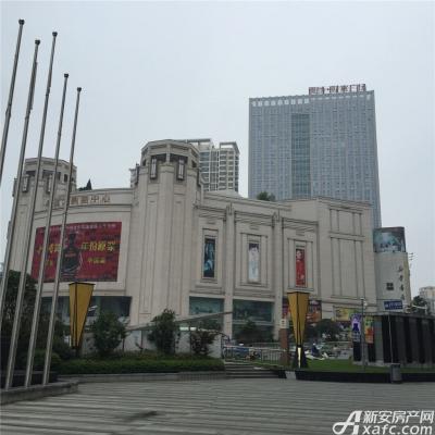 中航长江广场中航长江广场配套——合百商厦