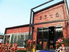 金隅南七里营销中心开放(2016.8.13)