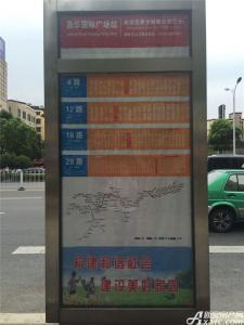 铜化弘宇嘉城交通图