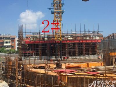 银湖义安学府2#楼16年8月进度图(2016.8.16)