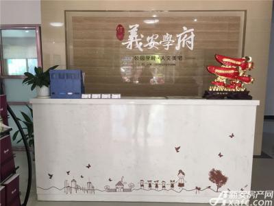 银湖义安学府营销中心(2016.8.10)