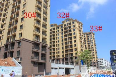 天景庄园30#、32#、33#楼项目进度(2016.8.10)