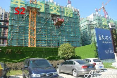 永安公馆永安公馆S2楼栋工程进度