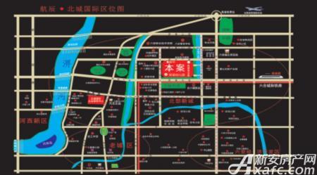 航辰北城国际交通图