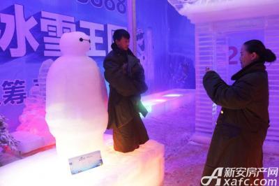 聚泽园·淮海学府新安冰雕体验团(2016.8.14)