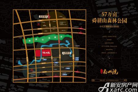 中铁南山院交通图