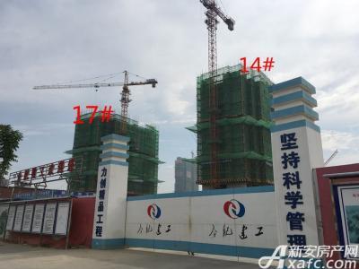 秀山信达城17#14#楼工程进度(2016-9-06)