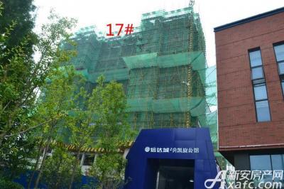 秀山信达城17#楼工程进度(2016-9-06)