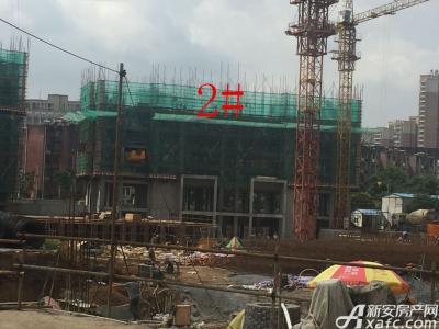 华源七星城2#楼9月进度图(2016.9.19)