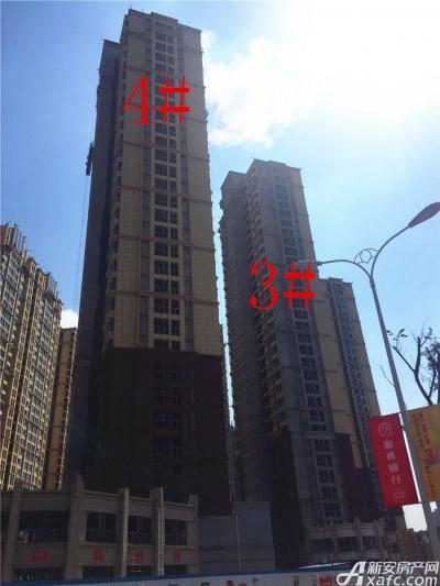 中航长江广场3#、4#楼9月份进度图(2016.9.20)
