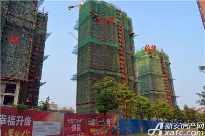 大发宜景城2016年9月工程进度