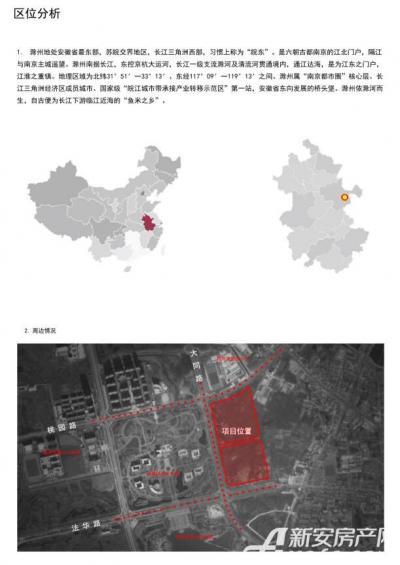 恒大江北帝景区位图1