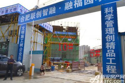 融创城5#10#楼工程进度(2016.09.14)