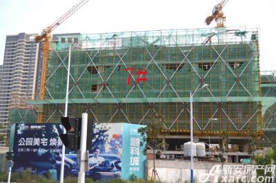 融创城7#楼工程进度(2016.09.14)