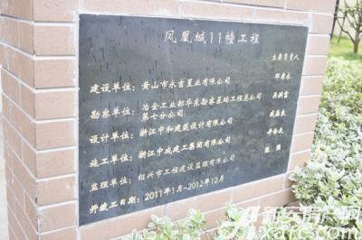 永吉凤凰城永吉凤凰城小区实景图