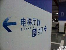 恒大绿洲车库实景(2016.10.09)
