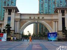 恒大绿洲小区入口处(2016.10.09)