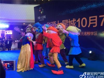 华源七星城一期认筹活动(2016.10.7)