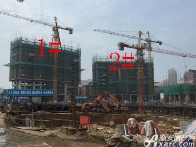 华源七星城1#、2#楼10月进度图(2016.10.18)