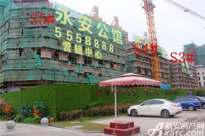 永安公馆2016年10月工程进度