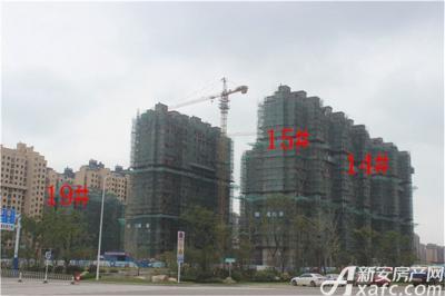 迎春颐和城2016年10月14#、15#、19#工程进度